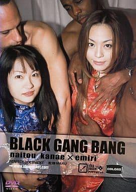 BLACK GANG BANG / 恵美梨・内藤花苗