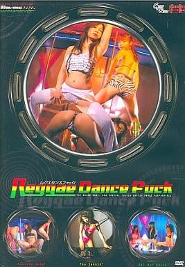 Reggae Dance Fuck 1