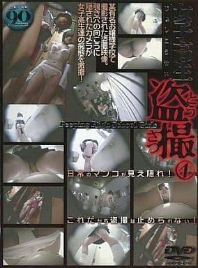 女子○生 盗撮 (1)
