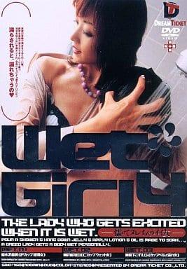 Wet Girl 4 [濡れてヌレちゃうイイ女]/水沢麻美