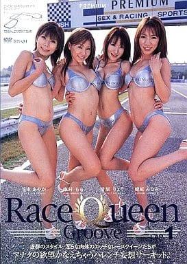 Race Queen Groove LAP.1 仲村もも 清原りょう 笠木あやか 蛯原みなみ