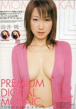 【アウトレット】 プレミアデジタルモザイク Vol.007 / 高井桃