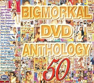 BIGMOKAL DVD ANTHOLOGY 50