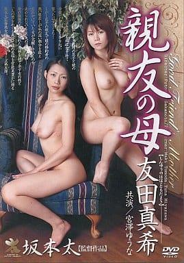 友田真希/親友の母
