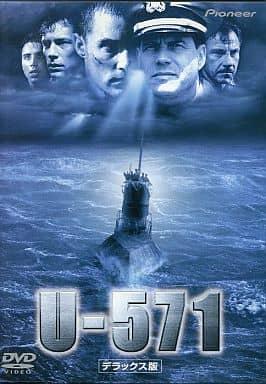 U-571 デラックス版(スーパーベストプライス)