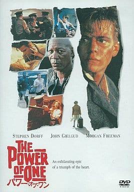 パワー・オブ・ワン '92米
