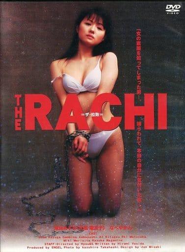 THE RACHI