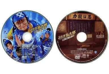不備有)忍たま乱太郎 夏休み宿題大作戦!の段 豪華版(状態:本編+特典DISC単品)