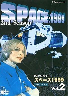 スペース1999 セカンド・シーズン Vol.2