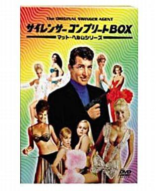サイレンサー コンプリートBOX<4枚組>