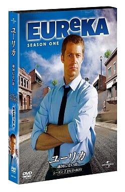 ユーリカ ~地図にない街~ シーズン1 DVD-BOX