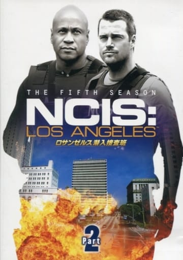 NCIS:LOS ANGELES ロサンゼルス潜入捜査班 シーズン5 DVD-BOX  Part 2