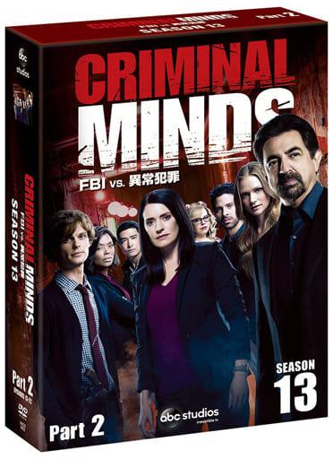 クリミナル・マインド/FBI vs.異常犯罪 シーズン13 コレクターズBOX Part2