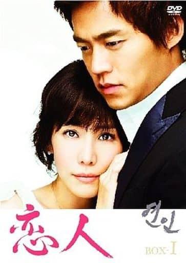 ランクB)恋人 DVD-BOX 1