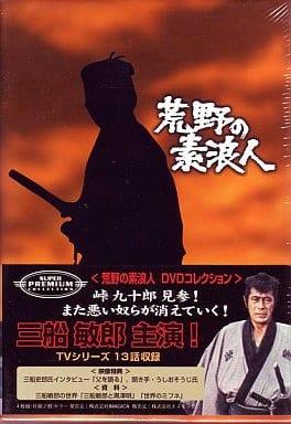 駿河屋 -<中古>荒野の素浪人 DVDコレクション [初回限定生産](TVドラマ)