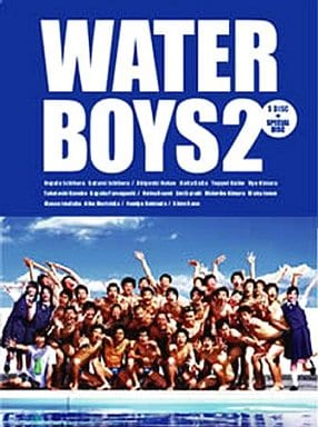 ウォーターボーイズ2 DVD-BOX