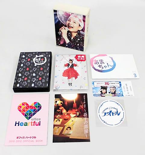不備有)あまちゃん 完全版 DVD-BOX 3<完>(状態:写真欠品)
