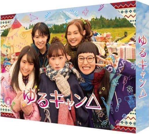 ゆるキャン△ DVD BOX