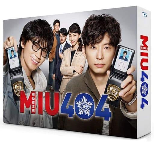 MIU404 DVD-BOX [初回生産限定版]
