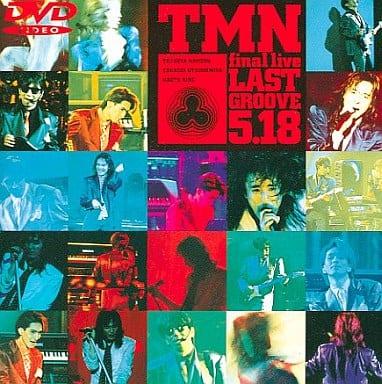 TMN・LAST GROOVE 5.18 final liv ((株)SME・インターメディア)