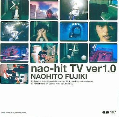 藤木直人・nao-hit TV ver.1.0 ((株) ポニーキャニオン)