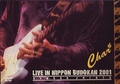 Char / LIVE IN NIPPONBUDOKAN 2001