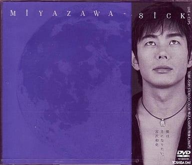 宮沢和史/MIYAZAWA-SICK DVD