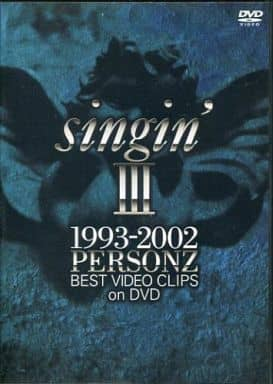 PERSONZ / SINGIN'III 1993-2002 BEST VIDEO CLIPS on DVD