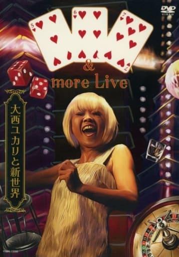 大西ユカリと新世界/ライヴ・イン東京2004