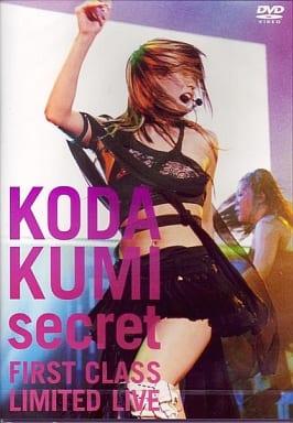 倖田來未◆secret~FIRST CLASS LIMITE