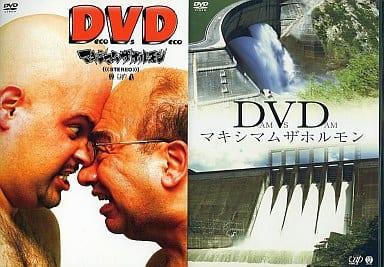 マキシマム・ザ・ホルモン / Deco Vs Deco ~デコ対デコ~