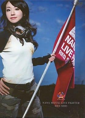 水樹奈々 / LIVE FIGHTER -RED SIDE-