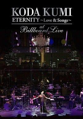 """倖田來未 / """"ETERNITY~Love and Songs~"""