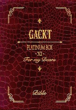 GACKT / PLATINUM BOX ~XI~[限定通常版]