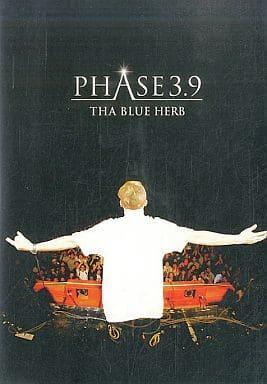 THA BLUE HERB / PHASE3.9