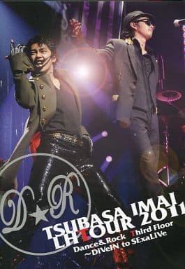 今井翼/LHTOUR 2011 Dance&Rock[限定版]