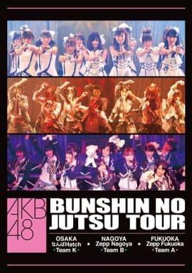 AKB48 / AKB48 分身の術ツアー DVD