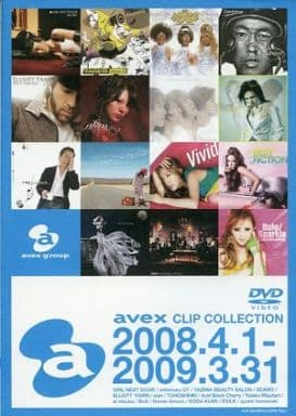 avex CLIP COLLECTION 2008.4.1-2009.3.31 -FOR SHAREHOLDERS ONLY-
