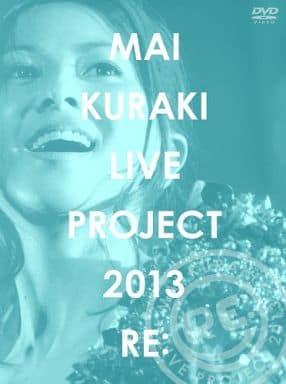 "倉木麻衣 / MAI KURAKI LIVE PROJECT 2013 ""RE:"""