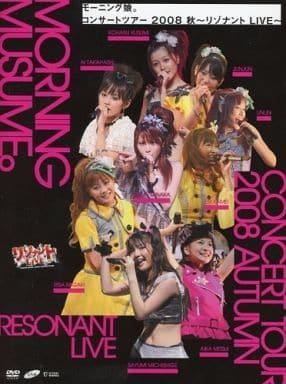 モーニング娘。/ モーニング娘。コンサートツアー 2008 秋 ~リゾナント LIVE~ ソロDVD-BOX(生写真欠け)