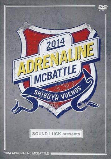 ADRENALINE MCBATTLE 2014