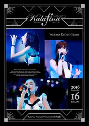 Kalafina / Kalafina Arena LIVE 2016 at 日本武道館