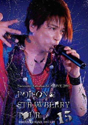高橋直純 / Naozumi Takahashi A'LIVE 2017 POISON&STRAWBERRY TOUR@SHINJUKU BLAZE 2017.7.29