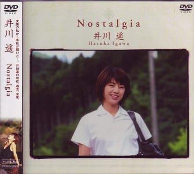 井川遙/Nostalgia