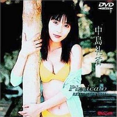 中島礼香 / 日テレジェニック'99 Pizzicato