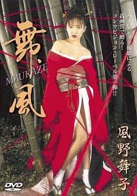 風野舞子 舞風 MAUKAZE (コンマビジョ)