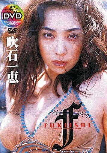 吹石一恵 / FUKIISI