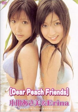 Erina、小田あさ美/Dear Peach Friends