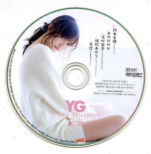 YG SPRING COLLECTION 2016 (2016 ヤングガンガン5月6日号 No.09 特別付録)