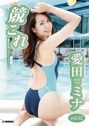 愛田ミナ / 競これ -競泳水着これくしょん- 愛田ミナ vol.02